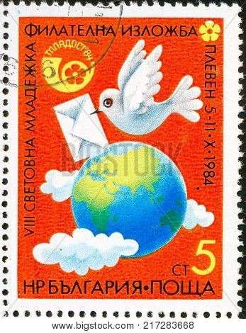 UKRAINE - circa 2017: A postage stamp printed in Bulgaria shows Carrier Pigeon Globe Emblem Series Youth Stamp Exhibition MLADOST '84 circa 1984