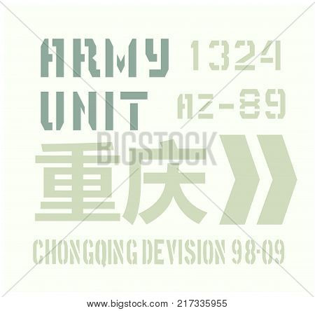 Chongqing military plate, realistic looking military typography. Chongqing written also in chinese. For t-shirt, poster, print.