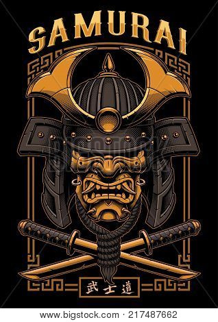 Japanese poster with samurai warrior mask. All elements; mask helmet horns rope swords and colors are on the separate layer. Perfect for print on t-shirt.