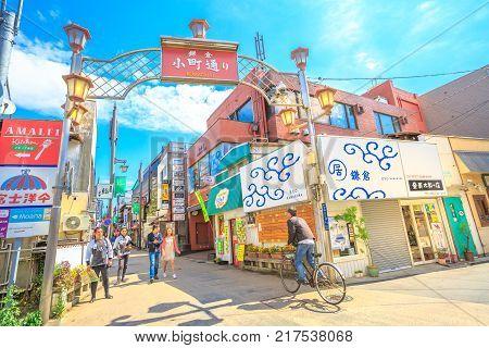 Kamakura, Japan - April 23, 2017: Komachi-dori Street, the shopping street outside Kamakura station. The popular touristic street is in ancient city of Kamakura with historic restaurants and stores.