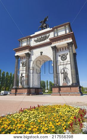 KURSK, RUSSIA, AUG. 10, 2017: View on triumphal arch dedicated to Great Patriotic War (Second World War) in military memorial and monument alley. World famous war victory monuments. Great victory day