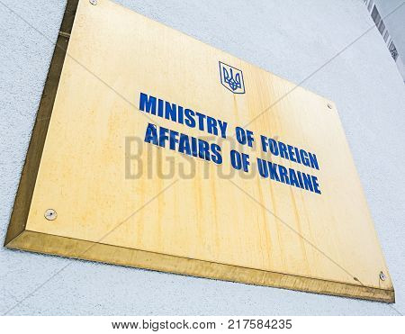 KIEV UKRAINE - DECEMBER 12 2016: A sign of the Ministry of Foreign Affairs of Ukraine at the Ukrainian Foreign Ministry building.