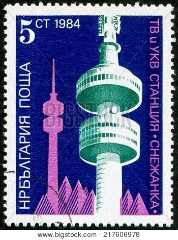 UKRAINE - circa 2017: A postage stamp printed in Bulgaria shows Television tower Snezanka Series Television tower circa 1984