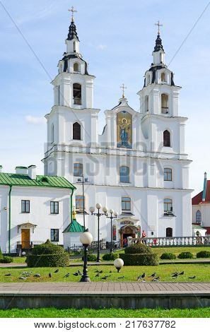 MINSK BELARUS - OCTOBER 1 2016: Unknown people are near Cathedral of Descent of Holy Spirit (Holy Spirit Cathedral) Minsk Belarus