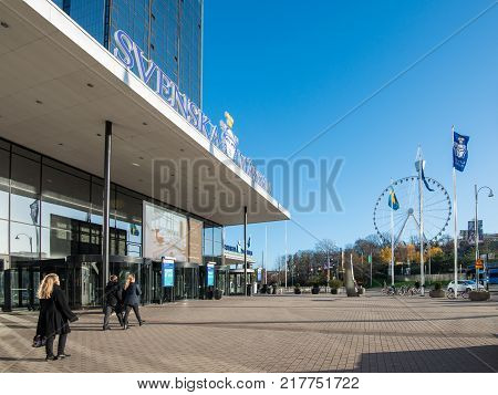 GOTHENBURG, SWEDEN - NOVEMBER 17, 2013: Entrance to the Swedish Exhibition and Congress Center in Gothenburg. It is one of the largest fully integrated hotel and congress facilities in Europe.