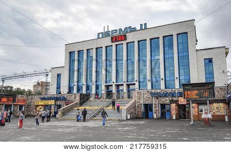 Perm, Russia, June 2017. The project is traveling in Russia. railway station in Perm, a new building. Summer time.
