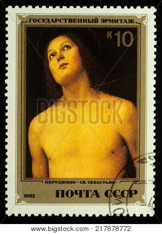 Moscow Russia - December 12 2017: A stamp printed in USSR shows painting