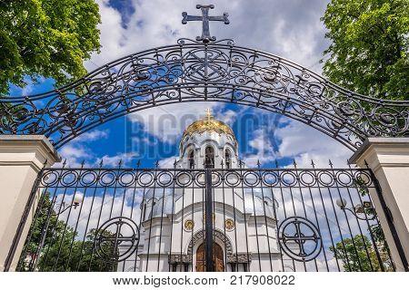Metal gateway of St Alexander Nevsky Cathedral in Kamianets Podilskyi Ukraine