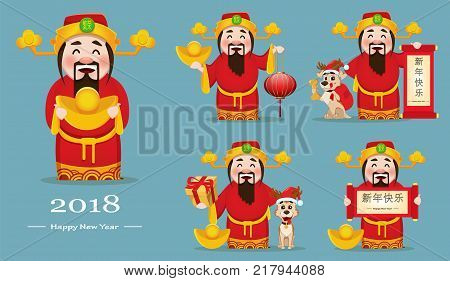 Chinese God of Wealth. Chinese New Year 2018 greeting card. Set with lantern scroll dog gift box. Vector illustration. Lettering translates as Happy New Year. Hieroglyph on hat means prosperity.