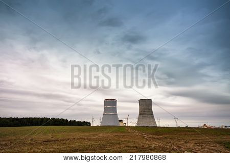 View Of Building Of Belarus Nuclear Power Plant