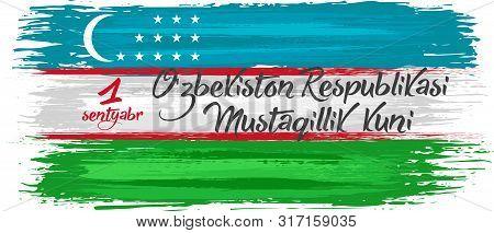 Uzbekistan Independence Day, September 1 Holiday Celebrate Card With Paint Brush Strokes. Ozbekiston