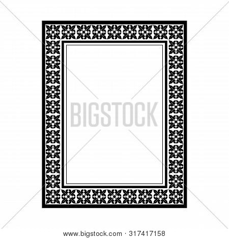 Frame With Square. Fashion Graphic Background. Modern Stylish Abstract Texture. Monochrome Template