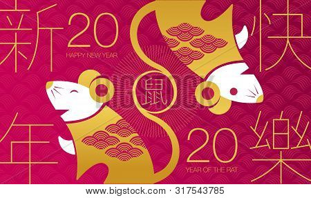 Happy New Year, 2020, Chinese New Year Greetings, Year Of The Rat , Fortune. (chinese Translation: C