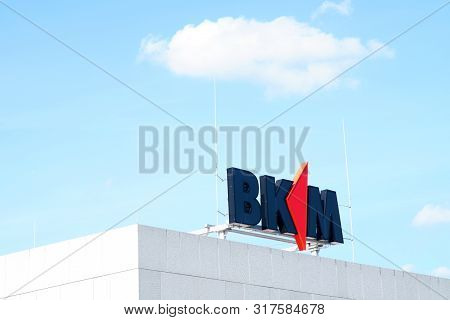 Mainz, Germany - August 04: The Logo Of The Construction Insurance Bkm Mainz On The Roof Edge Of A B
