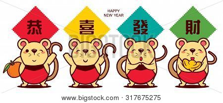 Chinese New Year 2020 Year Of The Rat , Cartoon Cute Rat Characters With Colourful Paper Cut Element