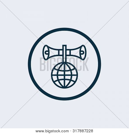 Save Download Preview Announcer Icon Isolated On White Background. Announcer Icon Simple Sign. Annou