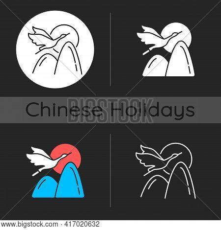 Crane Dark Theme Icon. Chinese Mythology And Symbolism. Double Ninth Festival. Immortality, Longevit