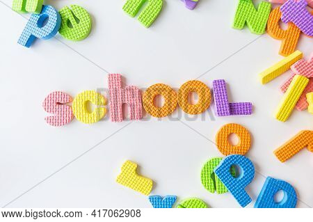 Multicolored Letters. Letters For The Study Of Children In Kindergarten Or School, Fluted Letters. S