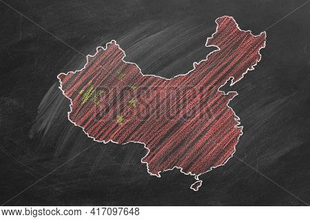 Country Map And Flag Of China Drawing With Chalk On A Blackboard. One Of A Large Series Of Maps And