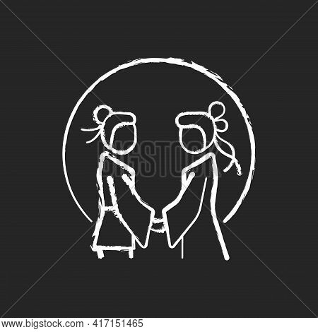 Double Seventh Festival Chalk White Icon On Black Background. Chinese Valentine Day. Eastern Equival