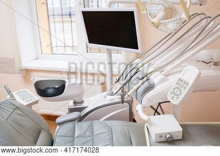 Dental Treatment Device For Patients. The Workplace Of A Professional Dentist. Healthy Teeth. Dental