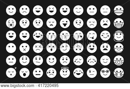White Silhouette Funny Emoji Icons Set. Great For Glitch Effect. Mood Or Facial Emotion Symbol For C