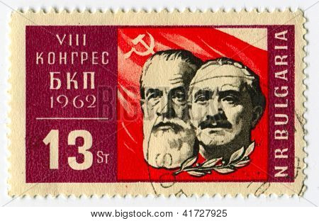 BULGARIA - CIRCA 1962: Postage stamps printed in Bulgaria dedicated to 8th Congress of the Bulgarian Communist Party (1962), circa 1962.