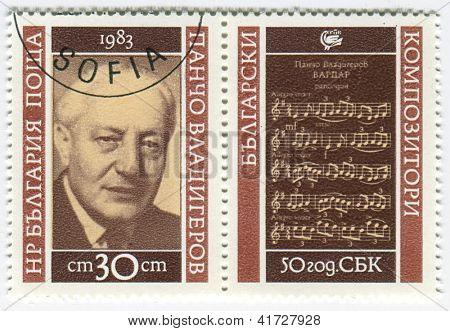 BULGARIA - CIRCA 1983: Postage stamps printed in Bulgaria dedicated to Pancho Vladigerov (1899-1978), Bulgarian composer, pedagogue and pianist, circa 1983.