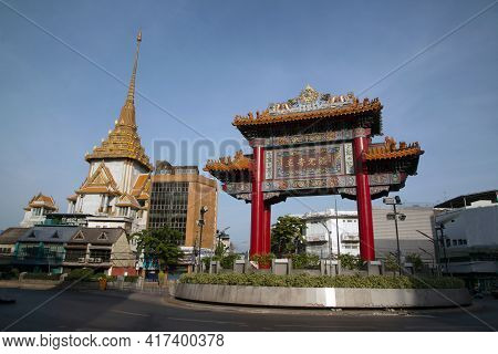 Nonthaburi, Thailand-january 11 ,2021 : Odeon Circle Has A History With Yaowarat Road. It Was Once T