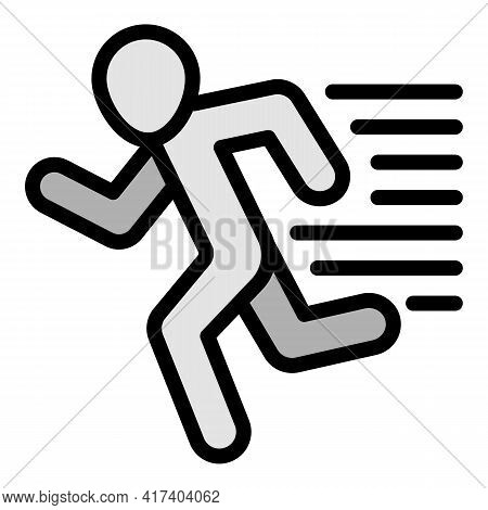Fitness Running Icon. Outline Fitness Running Vector Icon For Web Design Isolated On White Backgroun
