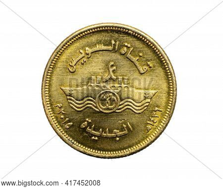 Egypt Fifty Piastres Coin On White Isolated Background