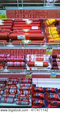 St. Petersburg, Russia - April 18 2021: Top Supermarket - Biggest Retailer. Retail Industry. Shelves