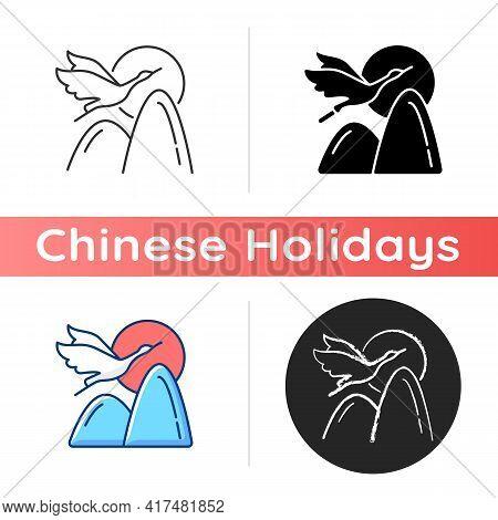 Crane Icon. Chinese Mythology And Symbolism. Double Ninth Festival. Immortality, Longevity Idea. Red