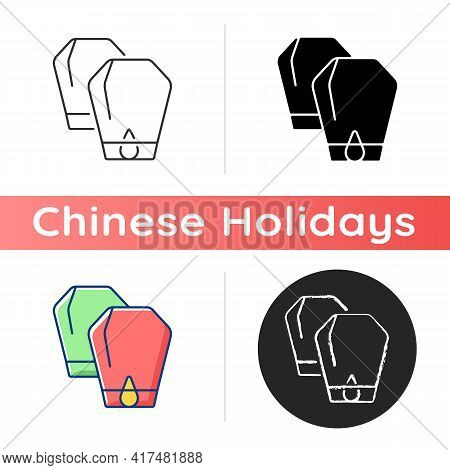 Lantern Festival Icon. Traditional Chinese New Year Celebration. Honouring Deceased Ancestors. Full