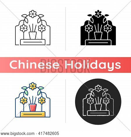 Tomb Sweeping Day Icon. Qingming Festival. Chinese Memorial Day. Pomegranate And Willow Branches. Vi
