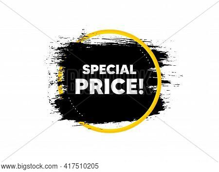 Special Price Symbol. Paint Brush Stroke In Circle Frame. Sale Sign. Advertising Discounts Symbol. P