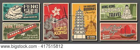 Hong Kong Travel Landmarks And Symbols, China Travel Banners And Posters. Vector Money Toad, Victori