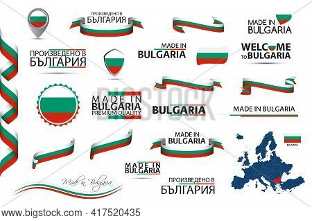 Big Vector Set Of Bulgarian Ribbons, Symbols, Icons And Flags Isolated On A White Background. Made I