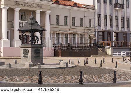 Minsk, Belarus - April 19, 2021: Upper Town, Liberty Square Of Minsk, Belarus
