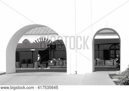 Minsk, Belarus - April 19, 2021 : Architecture Of The Upper Town On Nemiga, The City Center In Minsk