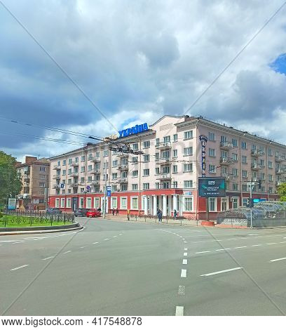 Chernihiv - Ukraine. 10 May 2020: View Of The Hotel Ukraine In Chernihiv. Central Street With Panora