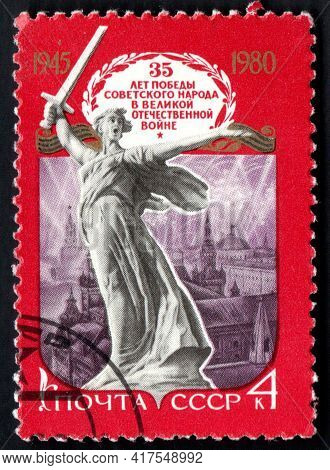 Ussr - Circa 1980: Soviet War Memorial In Volgograd Imaged On Postage Stamp. Monument The Motherland