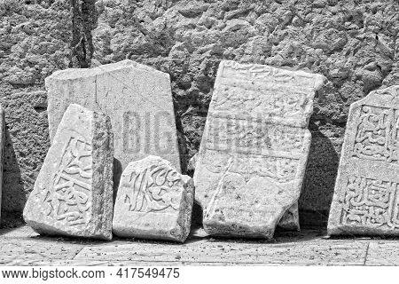 Beautiful Interesting Original Vintage Background With Arabic Inscriptions On Stone Slabs