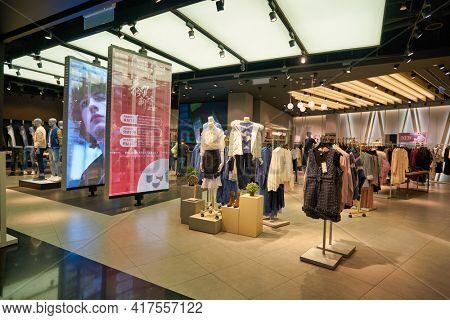 KUALA LUMPUR, MALAYSIA - CIRCA JANUARY, 2020: interior shot of Vero Moda store at Suria KLCC shopping mall in Kuala Lumpur.