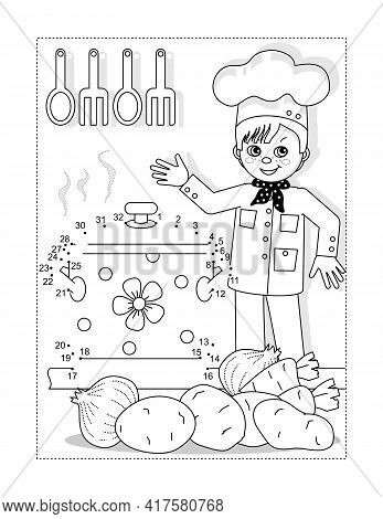Young Chef Connect The Dots Full-page Picture Puzzle And Coloring Page With Boy In A Kitchen, Pan, V