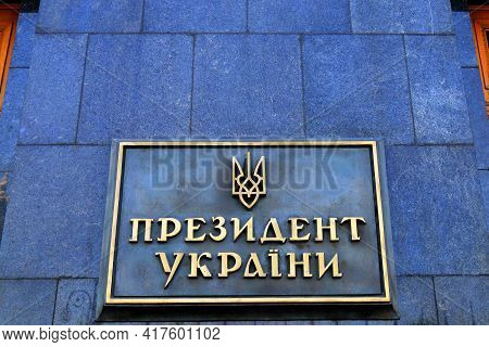 A Sign With Inscription In Ukrainian Language - President Of Ukraine, Coat Of Arms Of Ukraine. Offic