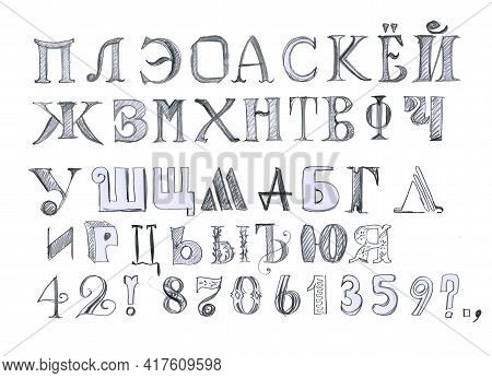 Cyrillic Alphabet, Russian. Elements For Design. Russian Letters Of Cyrillic Alphabet, Out Of Order