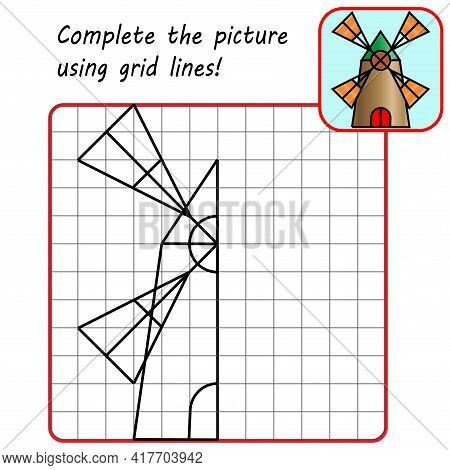 Educational Game For Kids. Simple Exercise. Windmill. Drawing Using Grid. Symmetrical Drawing. Vecto