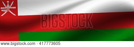 Banner With The Flag Of Oman. Fabric Texture Of The Flag Of Oman.