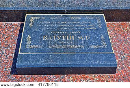 Kiev, Ukraine -jun 10,2020: Memorial Signboard On The Grave Of Famous Soviet Military Leader, Hero O
